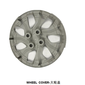 For K2 WHEEL COVER
