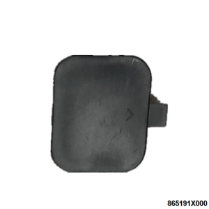 865191X000 for FORTE DRAG COUPLING PLATE