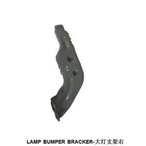 For K2 LAMP BUMPER BRACKER Right