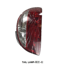 For PONY 05 TAIL LAMP Right