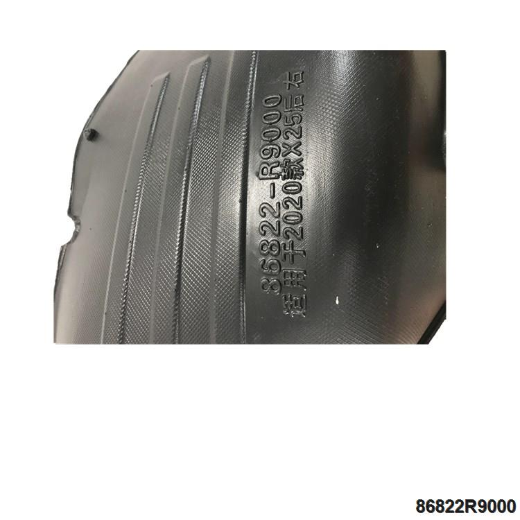 86822R9000 Inner fender for Hyundai IX25 2020 Rear Right