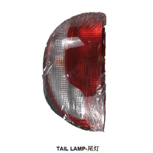 For PONY 04 TAIL LAMP