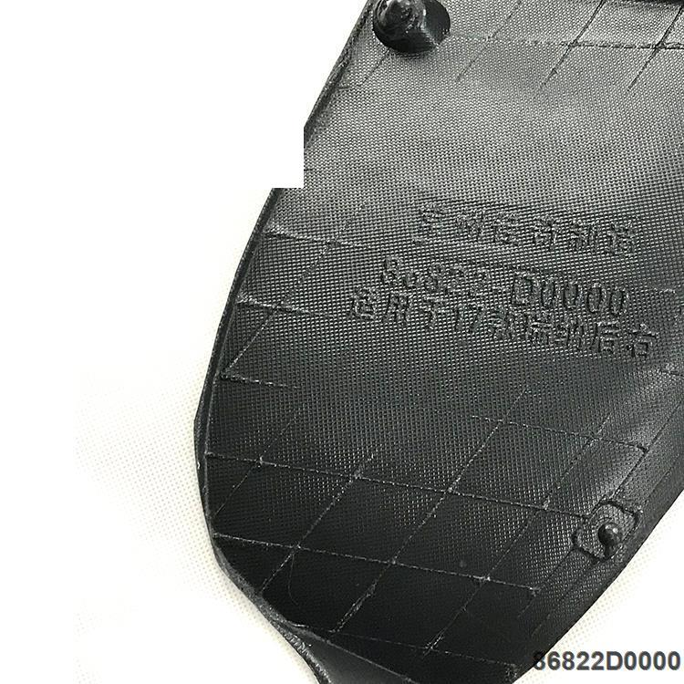 86822D0000 Inner fender for Hyundai REINA 18 Rear Right